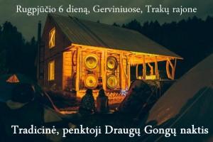1-Gongu_naktis_Gerviniuose_2014_foto_Artūr_ Ivancov (2)-001